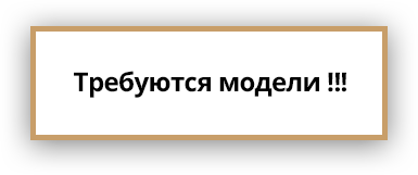 barber.education академия для барберов и парикмахеров